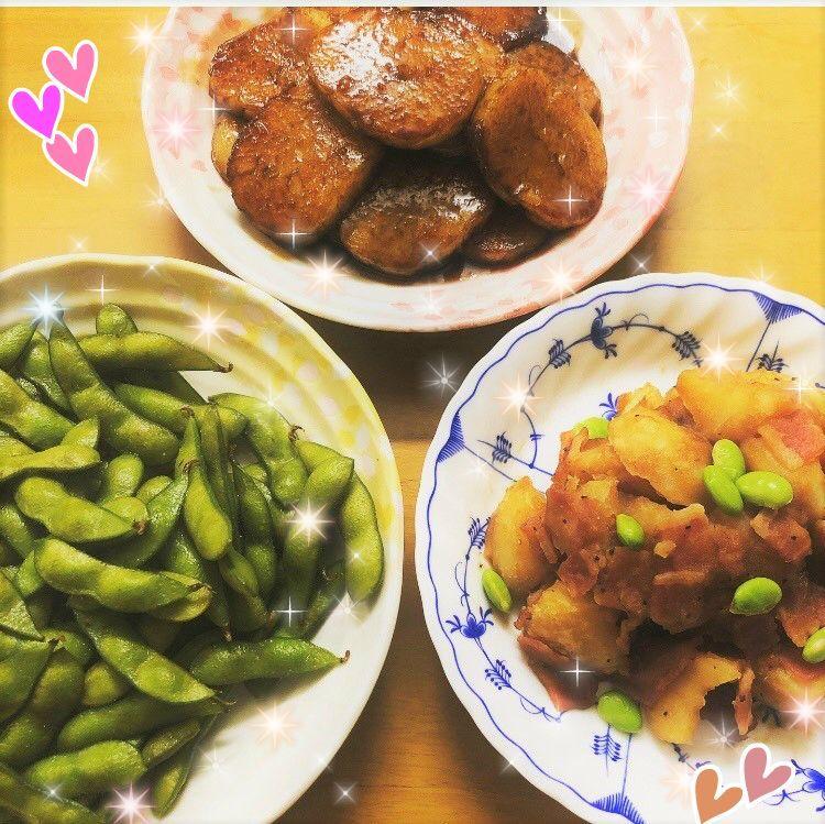 「畑の恵み ~ジャガイモと枝豆~」_a0108616_15002959.jpg
