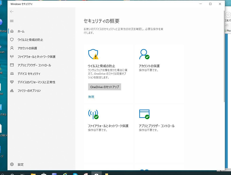 パソコン_c0072816_19020632.jpg