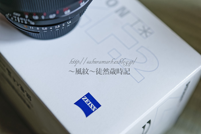 Carl Zeiss Distagon購入。_f0235723_20021730.jpg