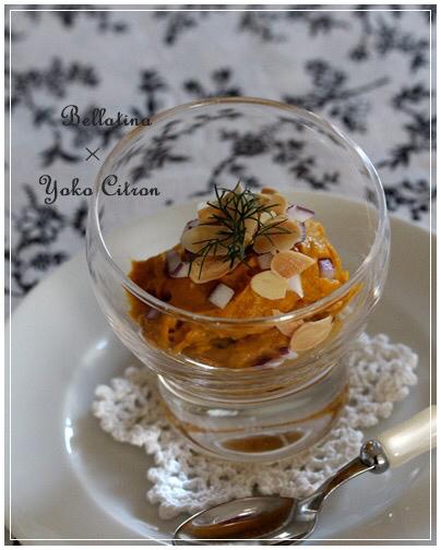 ワインに合うレシピ公開 カボチャのサラダ_c0141025_17463377.jpg