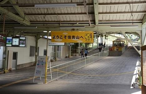 近畿日本鉄道信貴線・西信貴鋼索線 信貴山口駅_e0030537_22121104.jpg