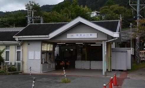 近畿日本鉄道信貴線・西信貴鋼索線 信貴山口駅_e0030537_22121644.jpg