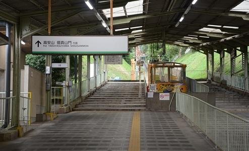 近畿日本鉄道信貴線・西信貴鋼索線 信貴山口駅_e0030537_22432832.jpg