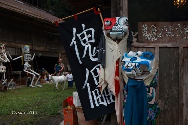 鹿沼 粟野への大人の遠足番外編 ~裏山コンサート~_e0227942_22322564.jpg