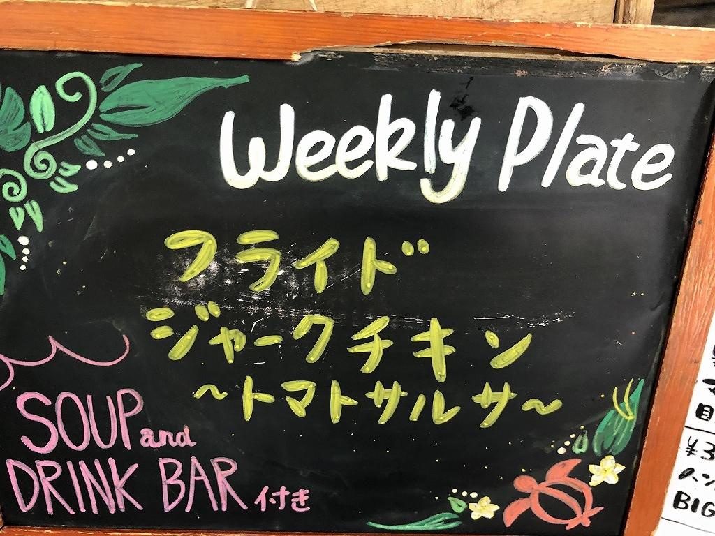 Aloha Table@大崎_a0384046_22435892.jpg