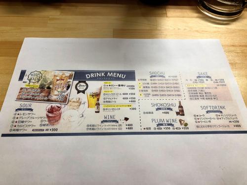 創作DINING〜江戸橋〜せんべろ_e0292546_20521723.jpg