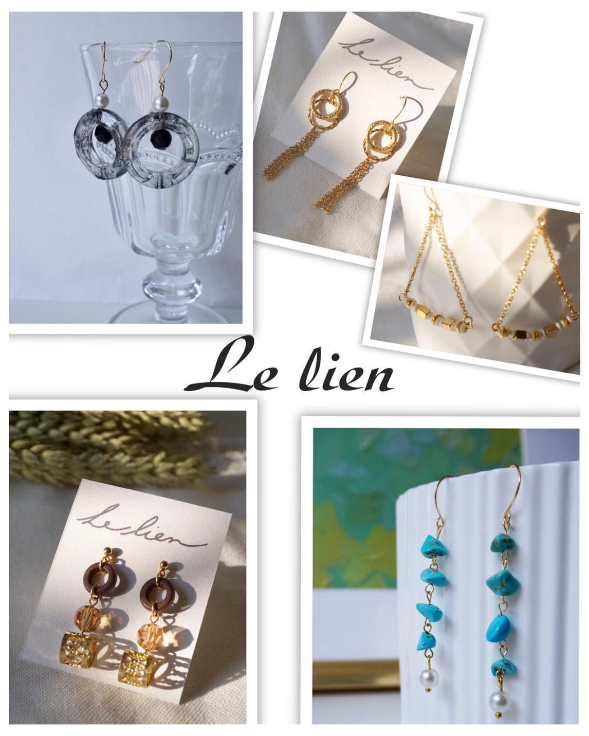 「Le Lien」 ご縁に感謝して_a0318155_12200250.jpg