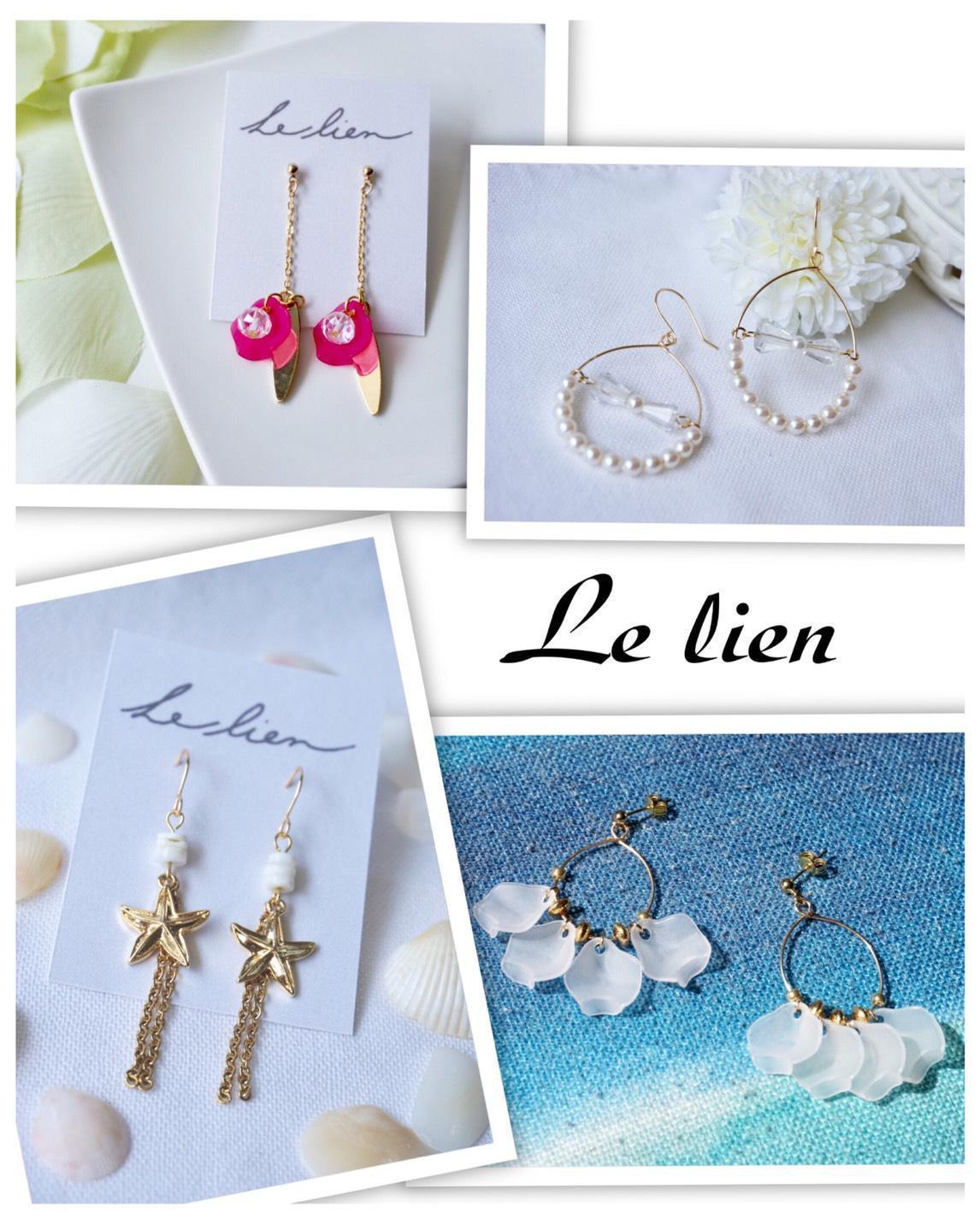 「Le Lien」 ご縁に感謝して_a0318155_12202572.jpg