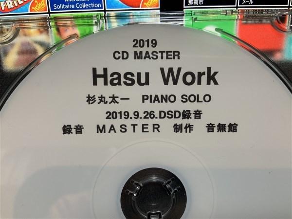 Master完成_e0166355_17120029.jpg