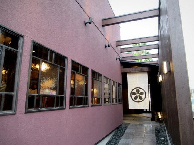南大阪・桜珈琲 * 桜のある中庭が素敵なカフェ♪_f0236260_15225069.jpg