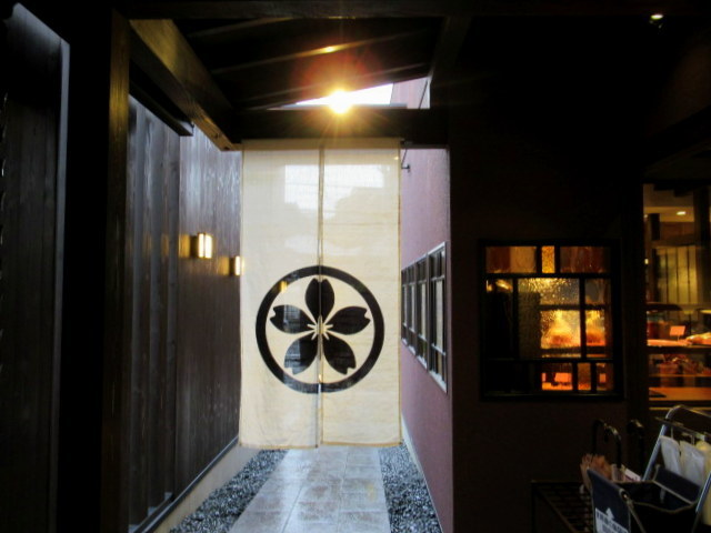 南大阪・桜珈琲 * 桜のある中庭が素敵なカフェ♪_f0236260_15230323.jpg