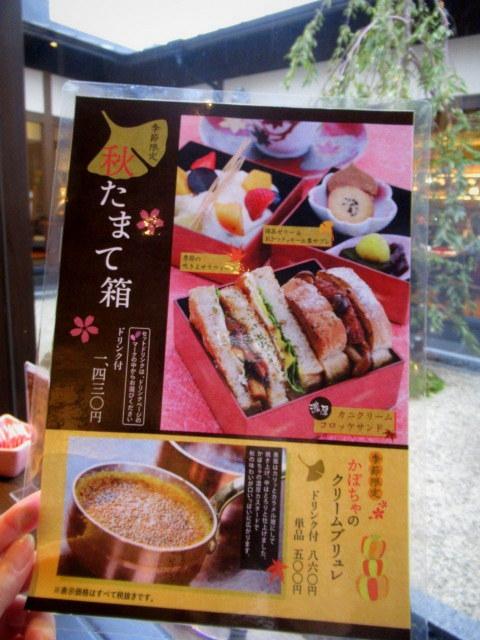 南大阪・桜珈琲 * 桜のある中庭が素敵なカフェ♪_f0236260_15241316.jpg