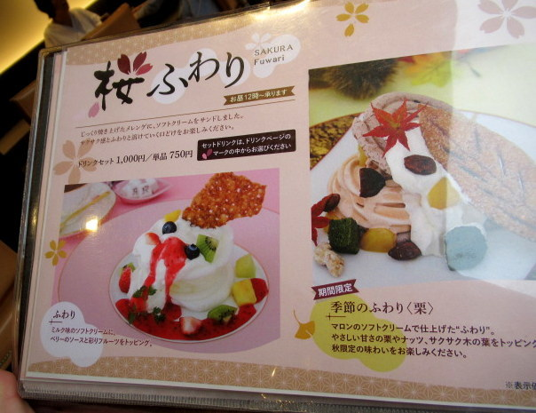 南大阪・桜珈琲 * 桜のある中庭が素敵なカフェ♪_f0236260_15252766.jpg