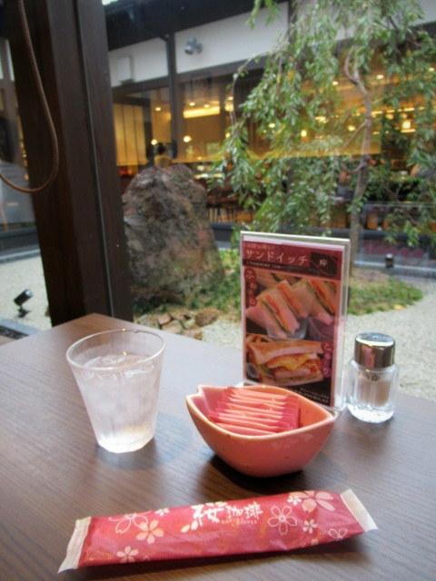 南大阪・桜珈琲 * 桜のある中庭が素敵なカフェ♪_f0236260_15285154.jpg