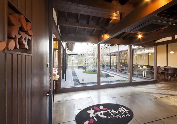 南大阪・桜珈琲 * 桜のある中庭が素敵なカフェ♪_f0236260_16090081.jpg