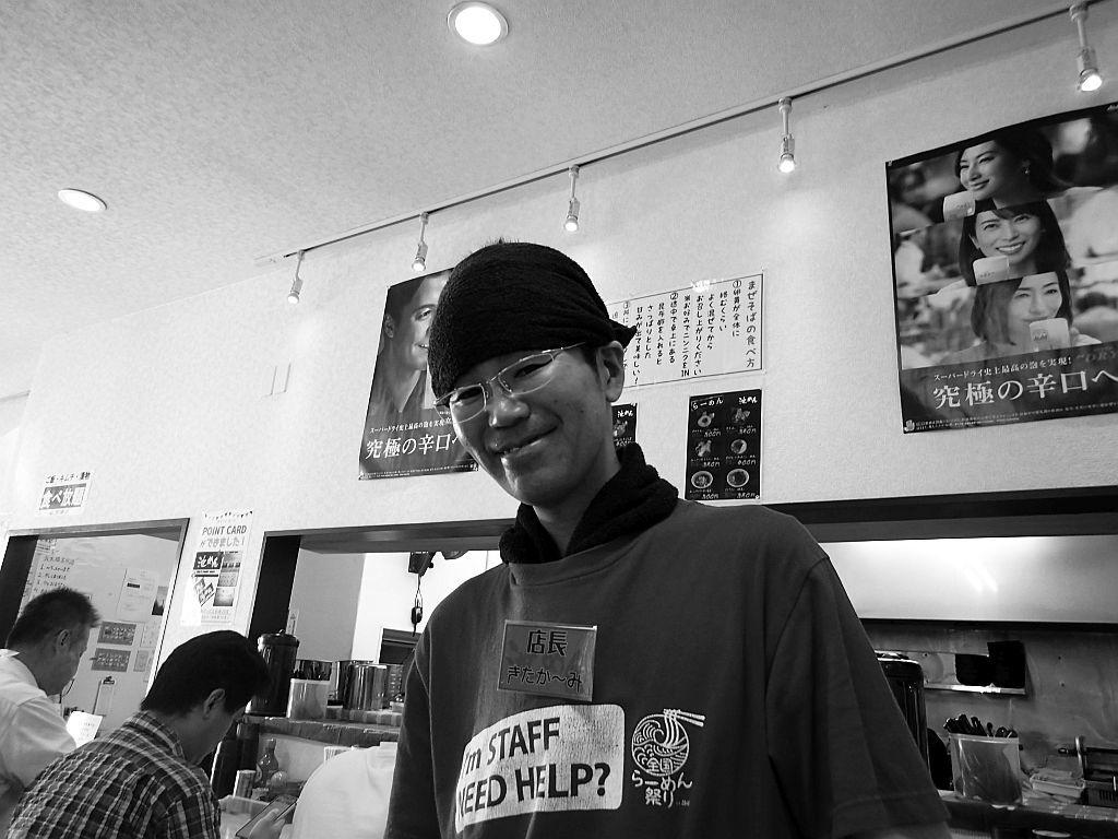岡部「池めん岡部店」で黒豚骨ラーメン_e0220163_11284121.jpg