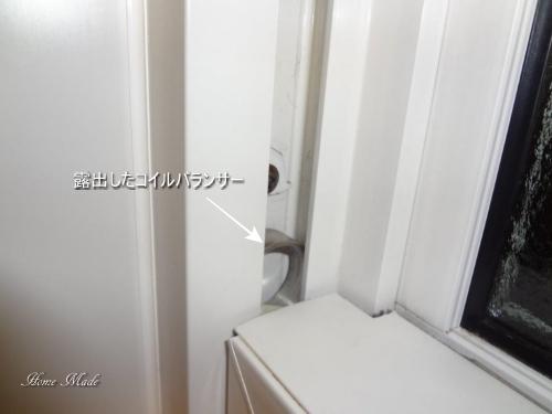 湿気のある部屋では、よく切れる_c0108065_18053691.jpg