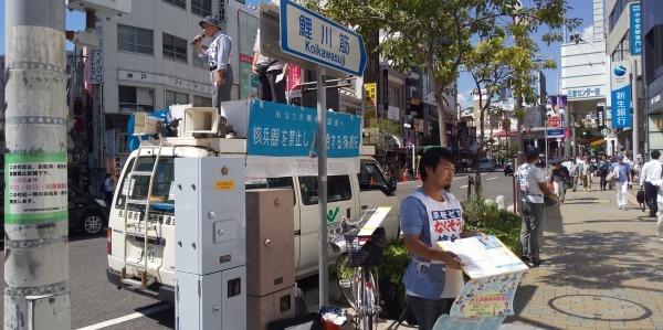 🌞 お天気な一の鳥居駅前から 🌞 これまたお天気な元町交差点「核兵器廃絶署名」🌞_f0061067_17374611.jpg
