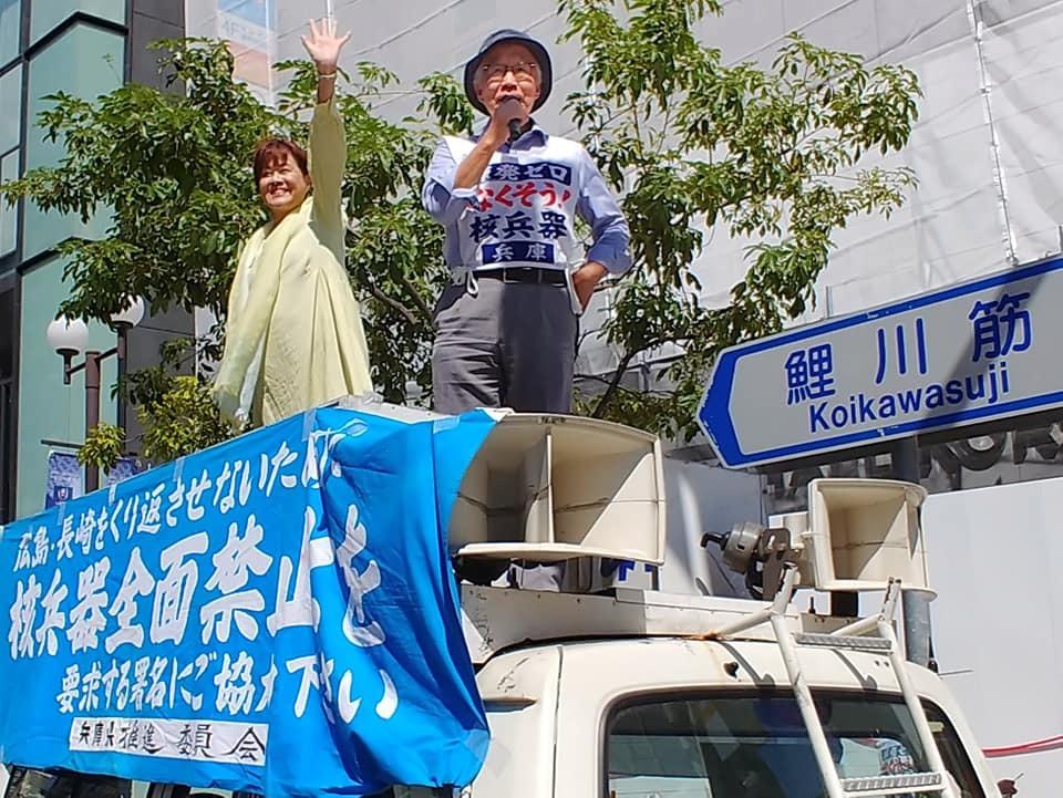 🌞 お天気な一の鳥居駅前から 🌞 これまたお天気な元町交差点「核兵器廃絶署名」🌞_f0061067_22063955.jpg