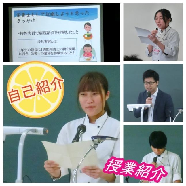 9月22日(日)体験入学のご報告です_d0073476_13562108.jpg