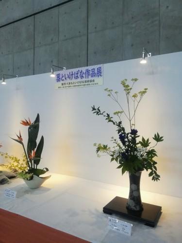 熊本市展示会準備_d0195183_00401487.jpg