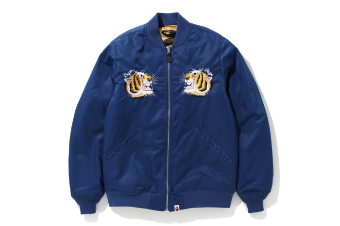 TIGER EMBROIDERY REVERSIBLE JACKET_a0174495_17464570.jpg