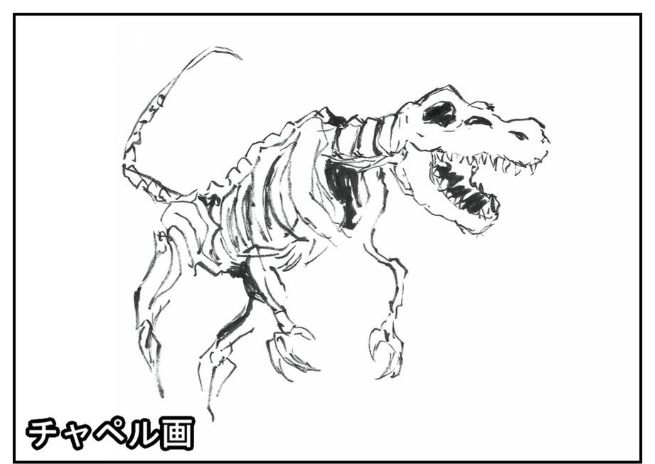 【ただの雑記】この前の大恐竜展の後に『ラクガキ対決』やってました。_f0205396_18074586.jpg