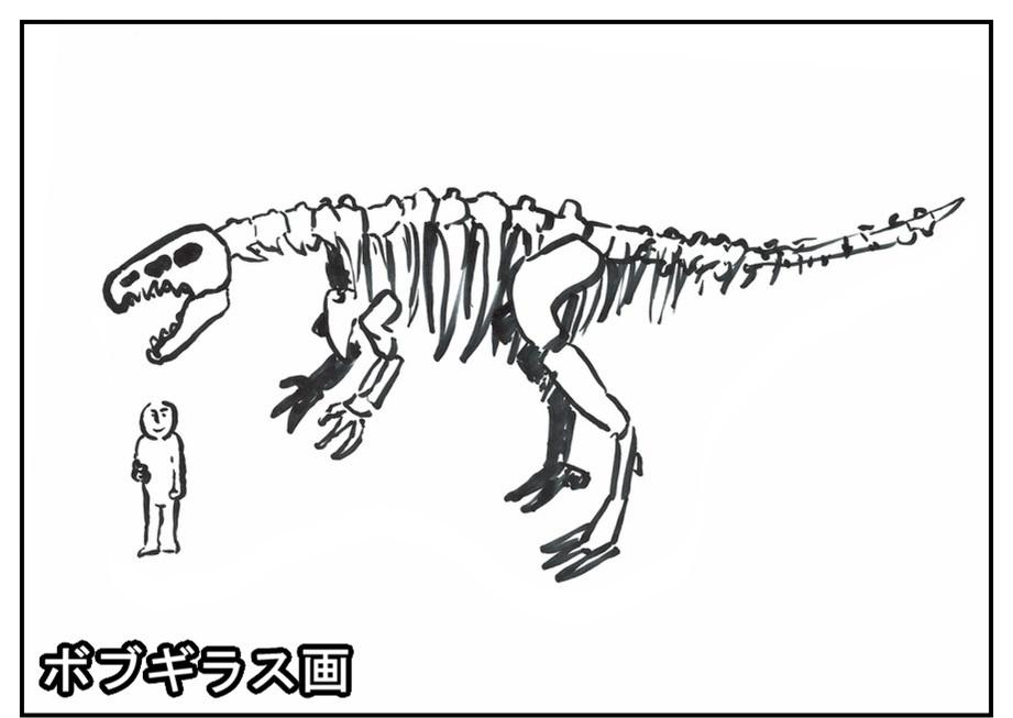 【ただの雑記】この前の大恐竜展の後に『ラクガキ対決』やってました。_f0205396_18082678.jpg