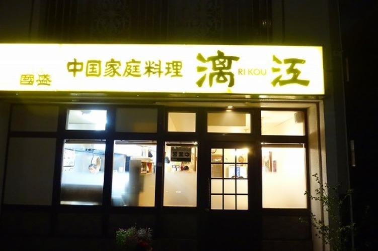 漓江_a0152501_07345107.jpg