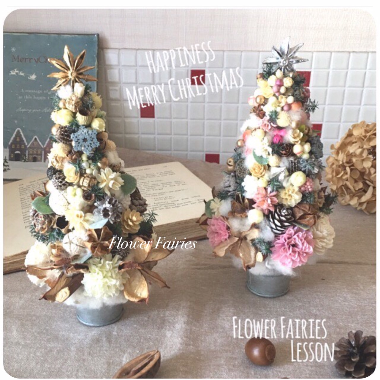 ミニクリスマスツリー体験教室のご案内*_a0322702_11051358.jpeg