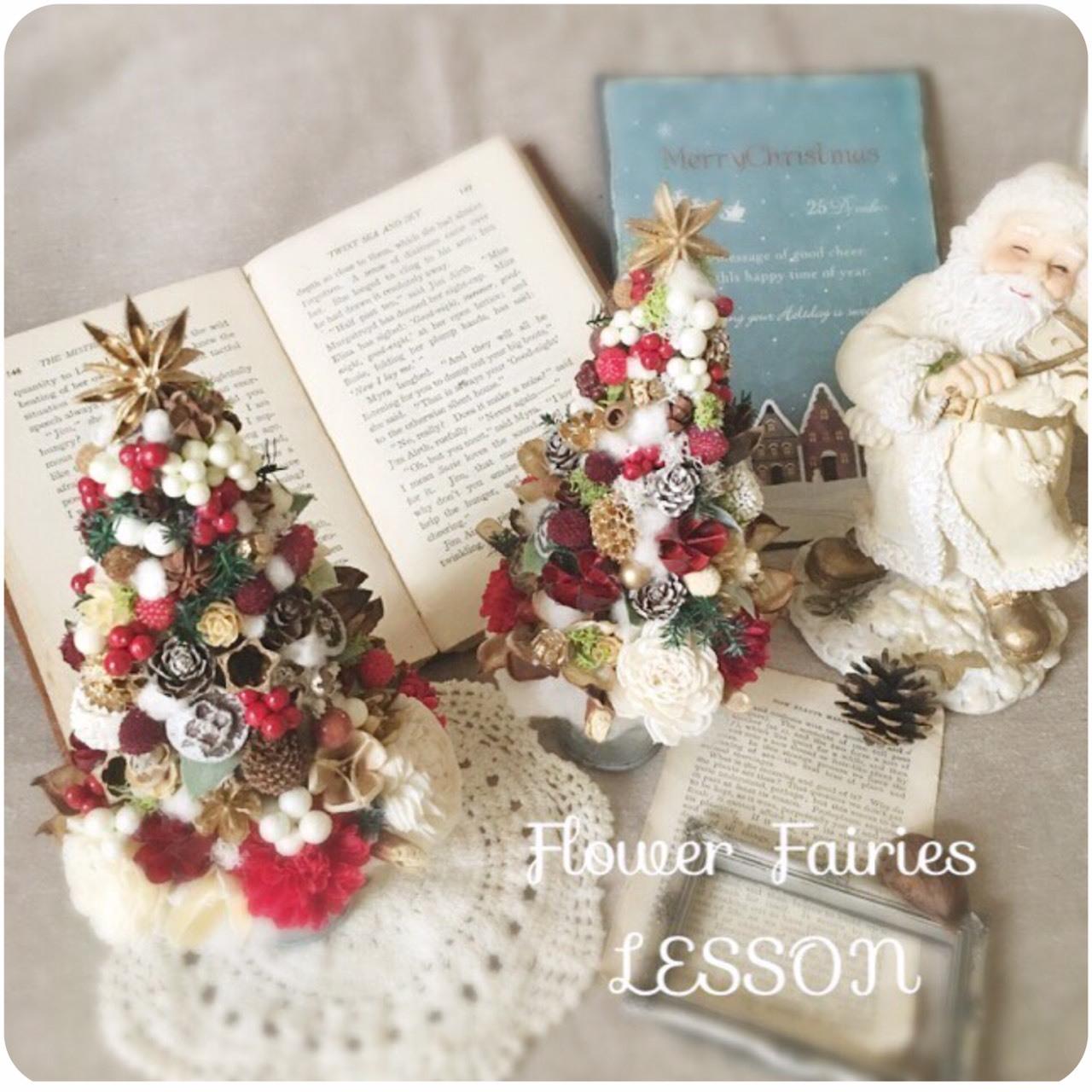 ミニクリスマスツリー体験教室のご案内*_a0322702_11052912.jpeg