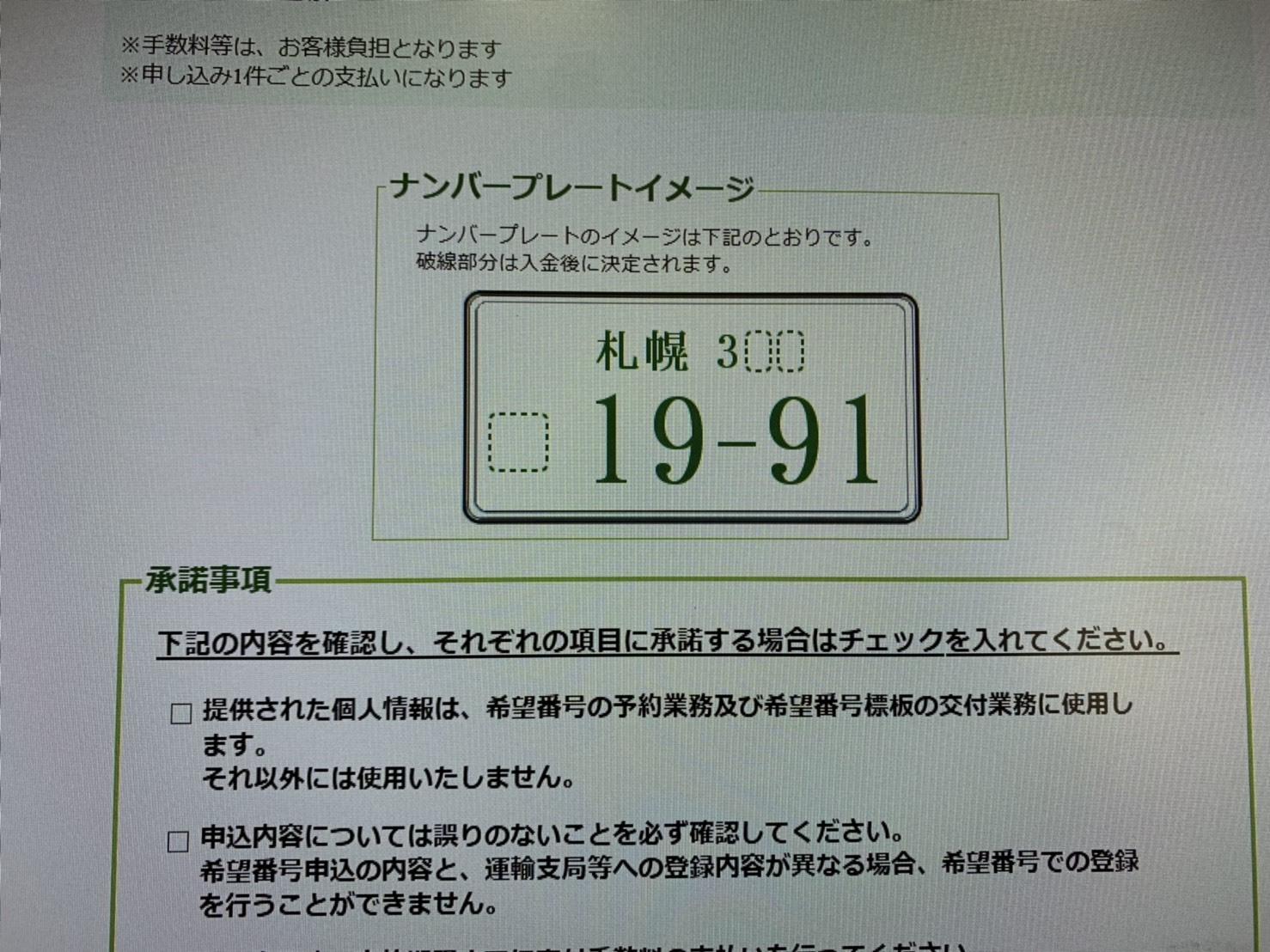 b0127002_16340183.jpg