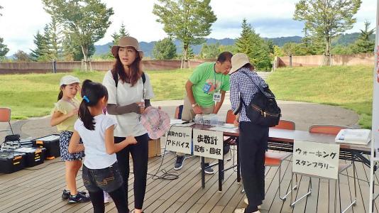 23日は「八色の森健康ウォーキング」が開催されました_c0336902_20394460.jpg