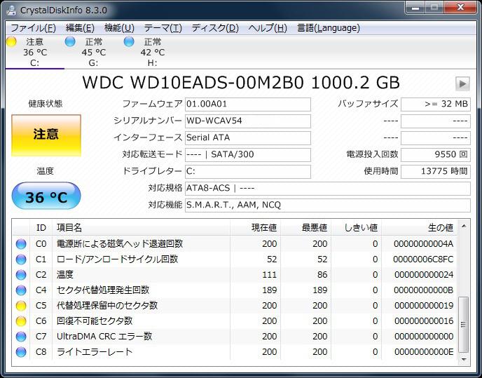 PC不調なんだけど_d0093903_18441405.jpg