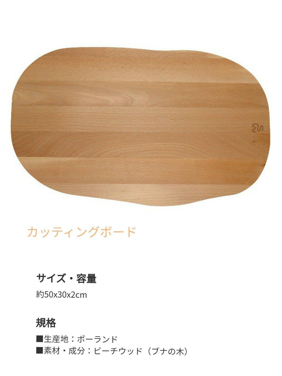 scanwood 入荷_f0255704_21005324.jpg