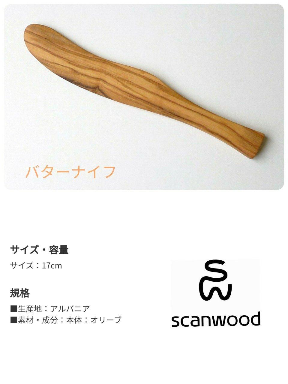 scanwood 入荷_f0255704_21011052.jpg