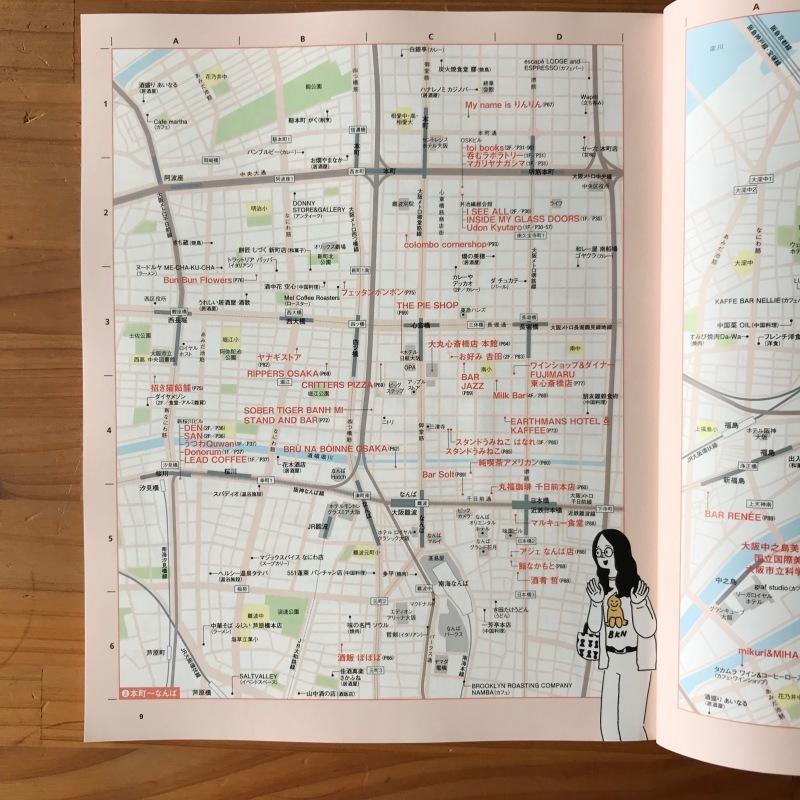 [WORKS]歩いてめぐる大阪本_c0141005_09270649.jpg