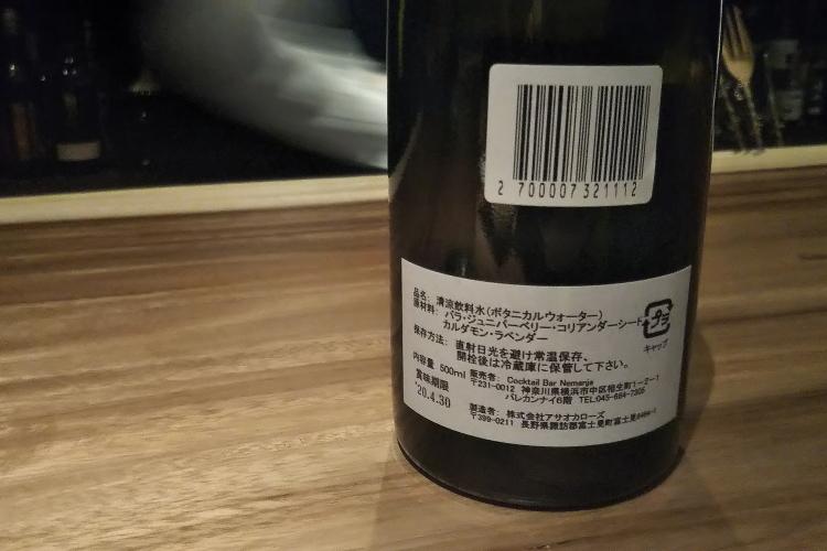 山肌に雲が絡む里山 - 2019年初秋・秩父鉄道 -_b0190710_21274925.jpg