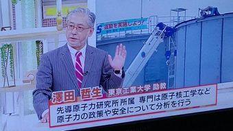 福島原発の放射能汚染水の海洋投棄を許してはならない!_d0174710_22371065.jpg