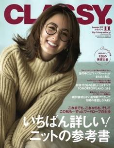 発行部数20万部の超人気女性ファッション誌に_d0018315_22014432.jpg