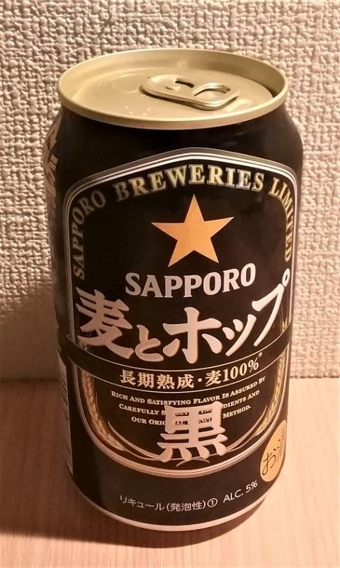 サッポロ 麦とホップ 黒 2019~麦酒酔噺その1,084~背伸び_b0081121_06011471.jpg