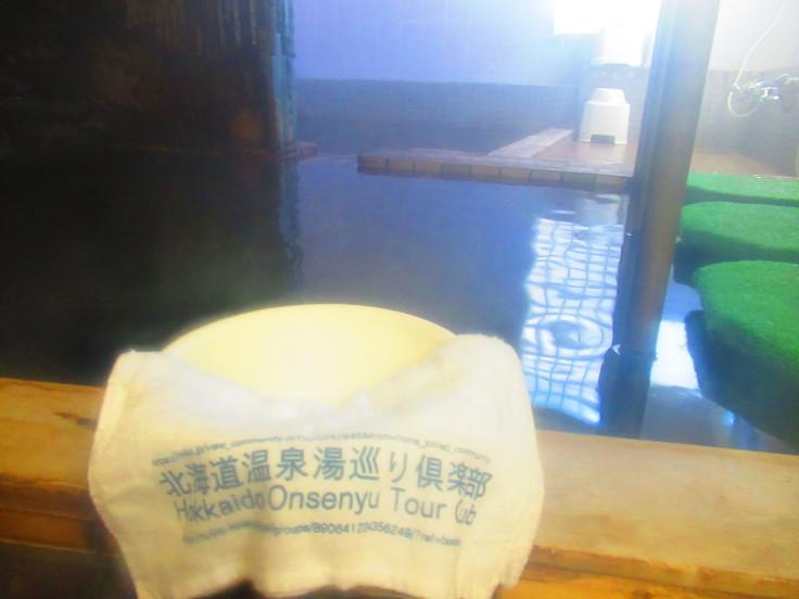取材後に標茶町藤花温泉ホテルで入浴 2019.09.27_c0191622_00053519.jpg