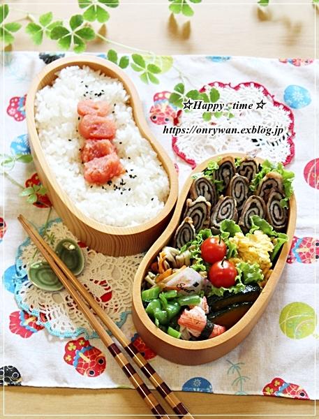 辛子明太子弁当と塩から♪_f0348032_18304687.jpg