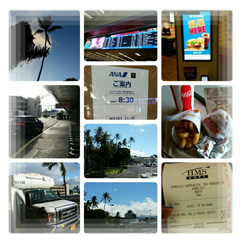 2019年8月・ワタシの短い夏休みinハワイ⑤_d0219834_06133988.jpg