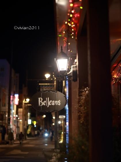 カフェレストラン ベルアン(Belleans)~意気投合した夜~_e0227942_21411502.jpg