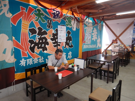 酒と蕎麦の日々55-2、鳥取県境港へ_f0175450_18163325.jpg