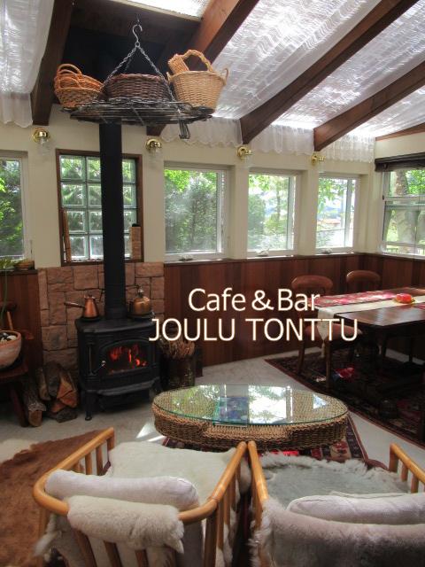 JOULU TONTTU/ヨウル トントゥ * お酒も楽しめる大人の隠れ家カフェ~インテリア編♪_f0236260_22105460.jpg