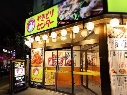 やきとりセンター/札幌市 東区_c0378174_17243133.jpg
