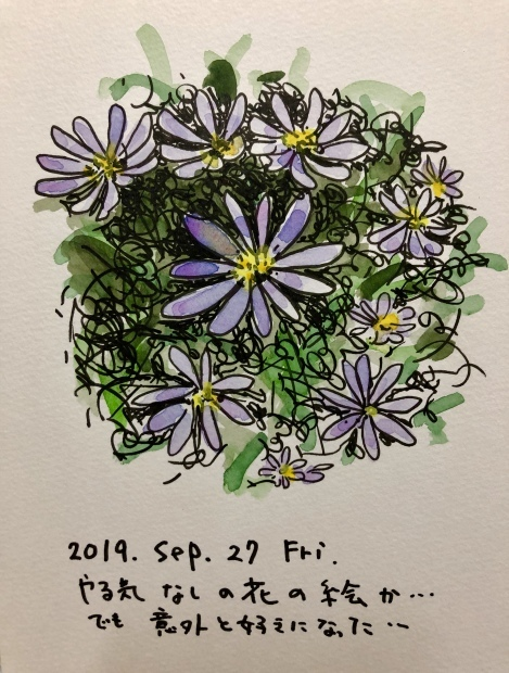 近所に生えてた菊の花_f0072976_18252182.jpeg