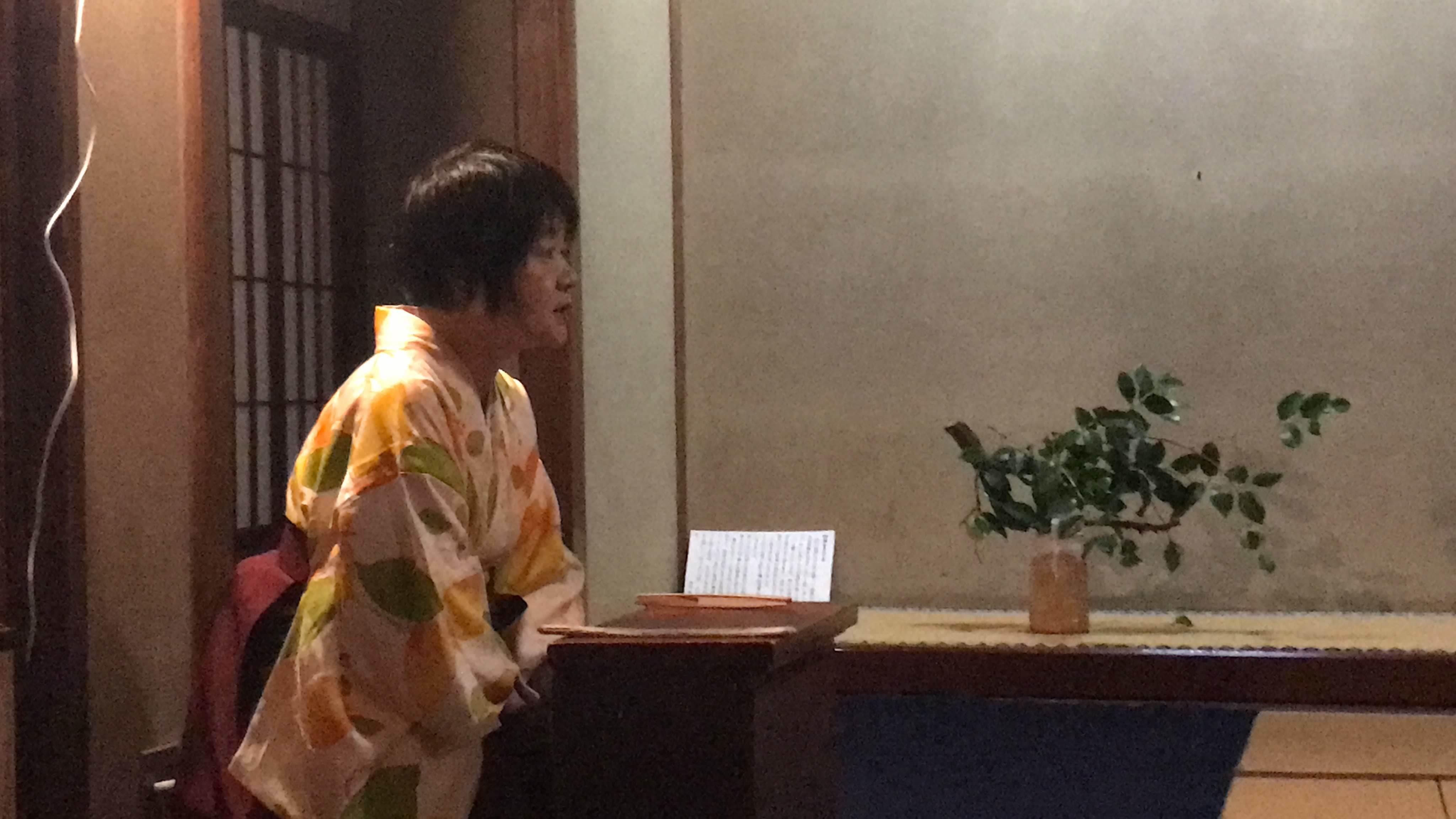 2019年9月28日(土)9月29日(日)のお知らせ_c0091679_09264529.jpg